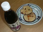 かずさむらさき 宮醤油 を焼き椎茸にかける