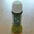 栃木の名産韮を使ったにらドレッシング。やみつきの味。
