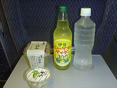 http://foods.nippon-umai.com/img/P1070797_1.jpg
