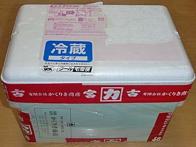 http://foods.nippon-umai.com/img/P1080188_1.jpg