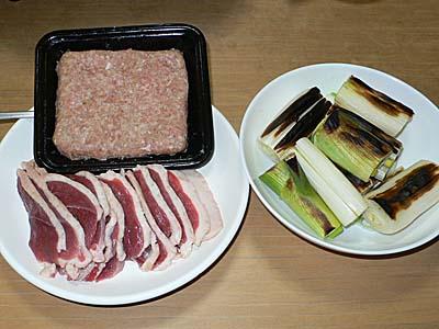 横浜 鶏肉専門店 梅や 鴨肉と鴨つみれ