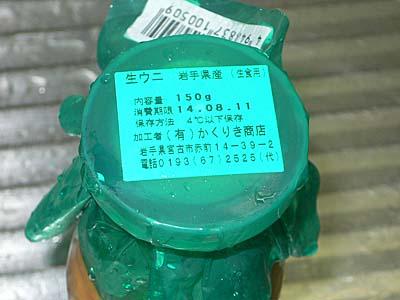 http://foods.nippon-umai.com/img/P1260122_1.jpg